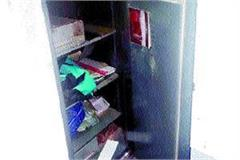 thieves took advantage of lack of security at night escaping