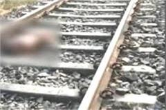 person jumps on top of rail track over bridge dies