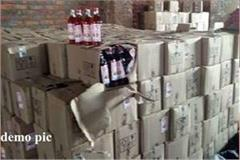 liquor drugs and cash amount of more than 23 5 million rupees seized