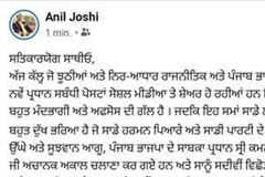joshi appeals to workers refrain from sharing fake posts