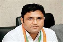congress got a big shock ashok tanwar resigns