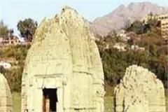 plan for restoration of historic temple hanging