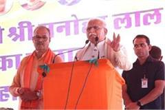 haryana vis election congress s manifesto promotes freebies cm khattar