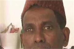 iqbal ansari says politics on the statement of yogi on ram