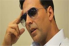 district consumer forum sent show cause notice to actor akshay kumar
