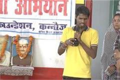 kannauj foolish deaf children celebrated bapu and lal