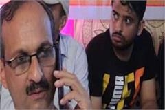 rakesh chaudhary and dayal pyari expelled