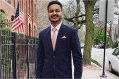 punjabi youngster commits suicide due to not getting job america