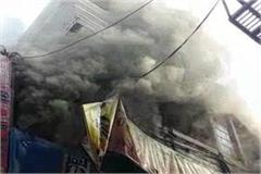a fire orgy in a clothes shop burning goods worth millions