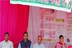 inauguration of cattle market and farmers fair in bilaspur