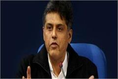 manish tiwari lashed out at bjp said country s economy in icu