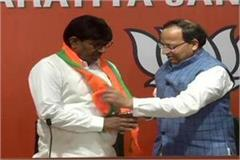 today former minister kartar bhadana will join bjp