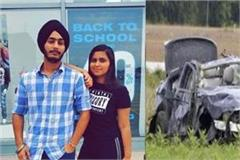 3 punjabi students death road accident in canada