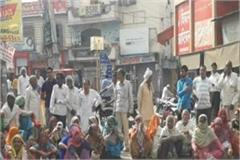 angry elders jammed the chowk after being upset with post office workers