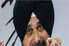 punjab by polls
