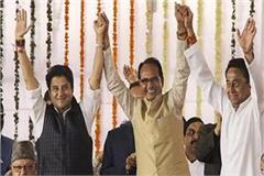 cm kamal nath and shivraj congratulate the residents on diwali