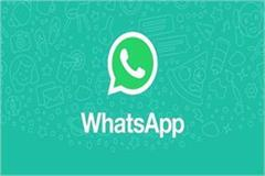 education department communication gap officers and teachers whatsapp