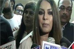 actress mahima chaudhary who reached gorakhpur says