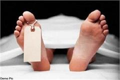 troubled by mental stress the young man took a terrible step died