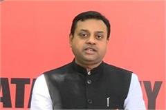 sambit patra saying congress 5 seats will not be available in haryana