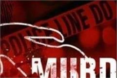 bulandshahr pregnant killing for dowry