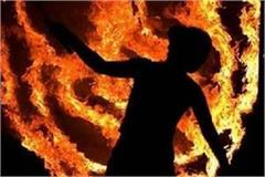 mentally disturbed farmer sets fire on himself by pouring oil