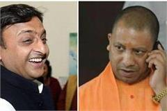 akhilesh said on the students mobile ban cm yogi should also resign