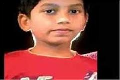 the families demanded a cbi inquiry in the outbreak of student rahul sridhar