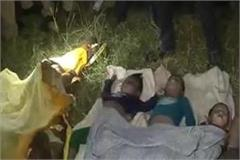 up dead bodies of 4 innocent children including mother found in the well