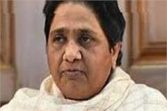 instead of foreign mps would have been appropriate mayawati