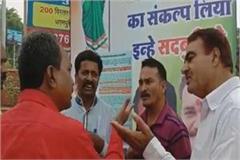 congress opposes  veer savarkar