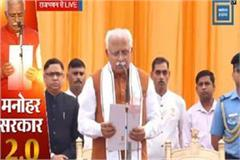 khattar and dushyant to take oath today