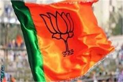 ministry of industry and finance to bjp excise
