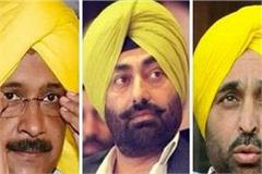 khaira speak agaist mann and kejriwal