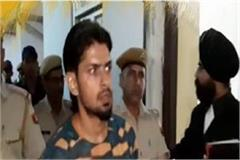 gangster lawrence bishnoi presented in court