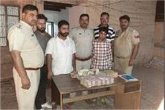 police recovered 77 lakh rupee from car in sonipat