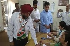 election commission issued notice congress candidate balwinder dhaliwal