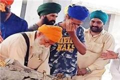 german balbir reached village after 11 years he was also deceased
