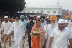 harsimrat badal visit gurudwara shri ber sahib
