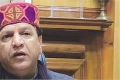congress complains to the speaker of the assembly in ec