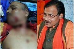 up hindu samaj party president kamlesh tiwari murder