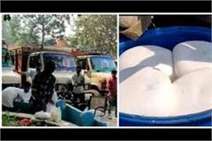manure supply department caught 5 quintal adulterated cheese