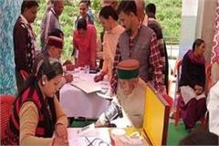ashray foundation organized free medical camp 150 patients checked up