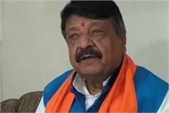 haryana will form bjp government in maharashtra kailash vijayvargeeya