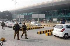amritsar airport is always on high alert