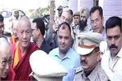 tibetan religious dalai lama