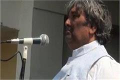 former mp bhalchandra yadav s death