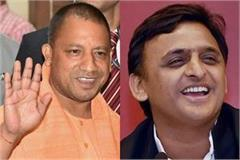 yogi akhilesh wishes for diwali