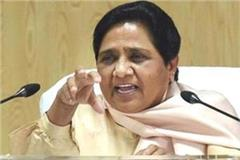 action on two bsp mlas possible on attending special session