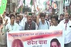 padyatra organized to keep gandhi s ideals alive in